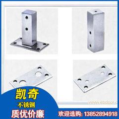 不锈钢立柱底板 高品质不锈钢底板 不锈钢楼梯立柱配件厂家 多样