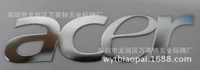 厂家定制 金属分体标贴 镍标贴 金属标牌 金属标签 超薄LOGO标贴