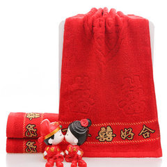 Manufacturer direct sale hundred years good weddin red 74 * 34