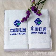 Huaian factory supply pure cotton gift towel adver red 35 * 75