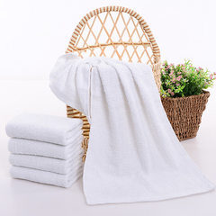 Wholesale 50 grams of one or two pure white towels white 30 * 66