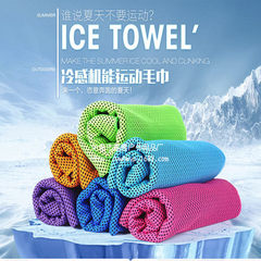 Sports cold feeling towel double color double laye Fluorescent green 90 * 30