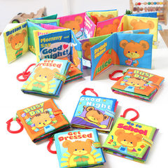 Dongguan factory custom-made baby cloth book infan expression