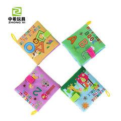 Baby early education educational educational cloth Animal models