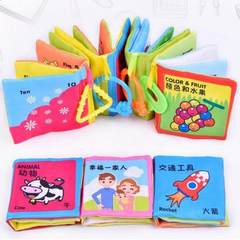 Foreign trade stereoscopic baby cloth book infant  Six conventional