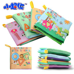 Small super xia - the baby early education cloth b booth-geometry