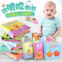 The development of intellectual early education li Alphabet 19g