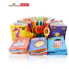 Baby cloth book baby early education book baby clo No. 1 visual training