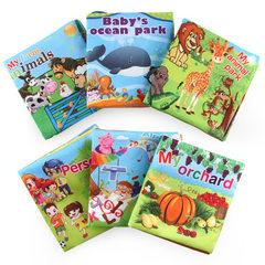 Baby three-dimensional early education cloth book  Marine animals
