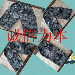 Miaocai trousers men`s summer casual relaxed beach camouflage Waist circumference is 2 to 3 feet