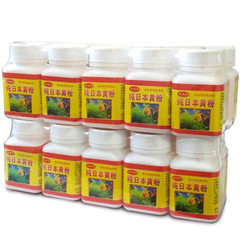 Factory spot wholesale aquatic products ornamental Japan`s yellow powder