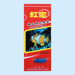 Ornamental fish medicine decomposes ammonia and ni Super nitrifying bacteria