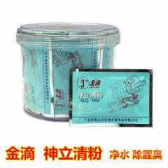 Ornamental fish medicine decomposes ammonia and ni The parrot spirit