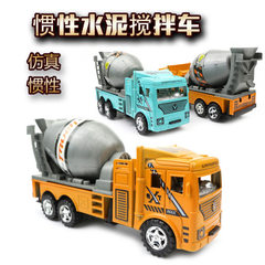 New products large - sized simulation concrete ine Inertial cement mixer