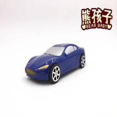 Children`s toy car model sports car model saloon c yellow