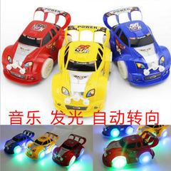 万向玩具车发光音乐玩具车儿童玩具车自动转弯 可变向电动车批发
