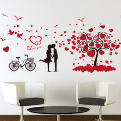 Manufacturers direct new creative wall stickers ro Love tree 1