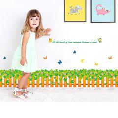 SK7018客厅装饰腰线踢脚线墙贴纸 幼儿园儿童卧室背景墙壁贴画 50*70CM