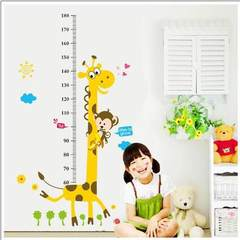 Children`s room cartoon wall stickers can be remov 50 * 70 cm