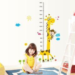 儿童房装饰品卡通壁纸公司礼品定制赠品墙贴7178长颈鹿量身高贴画 50*70cm