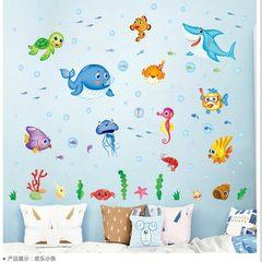 工厂批发新款墙贴环保可移除 海洋鱼 儿童房幼儿园装饰墙贴画 50*70cm