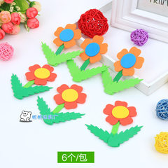 Kindergarten teachers metope environment layout ma A pack of 6 pieces