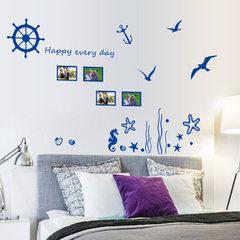 厂家批发热销爆款墙贴 蓝色海洋世界时尚创意DIY墙贴纸 AY6045 45*60CM