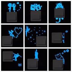 跨境爆款蓝色夜光贴精雕墙贴开关贴马桶贴荧光墙贴纸装饰厂家批发 爆款猫咪LG1