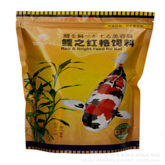 Parrot fish feed main grain feed expanded fish foo 3.0