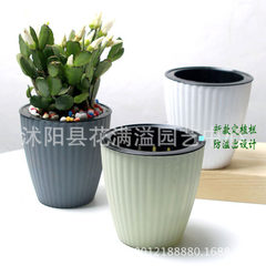 The new spot plastic flowerpot sells well the lazy Fashionable white Height 11* port 10.8* bottom 7