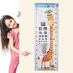 Supermarket giraffe south Korean kindergarten cart 24 * 70 cm