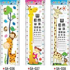 Hot style 5 giraffe visual chart style children`s  SA035- up to 1.7 m