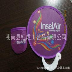 Folding fan, folding nylon fan advertising fan 15-22 cm