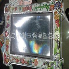 Feihong plastic film supplies customized disposabl 0.9 X1.2