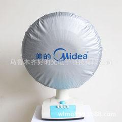 Fan cover polyester coated fan cover fan cover fan silver 72 cm