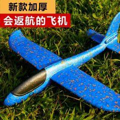48-cm foam aircraft special effects for falling ch yellow