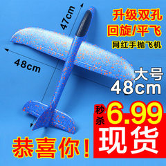Manufacturer attacks large size 48cm hand - cast f Attention! Is large! With a wingspan of 48cm, large amount of unpacked postal materials are transported