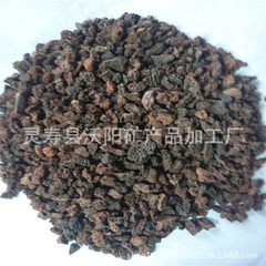Natural volcanic rocks for polyphytes, natural vol 3 ~ 6 mm to 10 mm