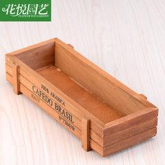 zakka摆件 复古木质多肉植物盒 收纳盒整理 多肉花盆 多肉 木盒