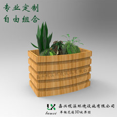 Plant wall vertical flowerpot green three-dimensio black