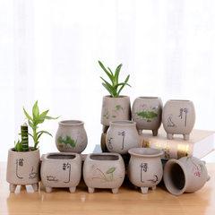 Old pile multi-meat flowerpot creative ceramic com Zen flowerpot (with hole)