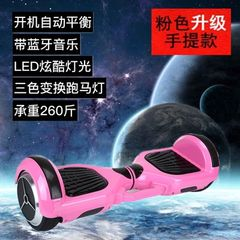 Manufacturer`s direct selling hand cash balance ca T pink + self-balancing + bluetooth + lamp Paragraph 8 km