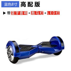 The 8-inch balance car has two wheels of body feel blue 8