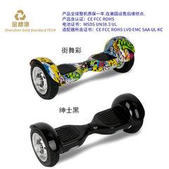 金标准10寸花式款电动扭扭车 漂移车 一件代发厂家直销上班代步 黑色 10