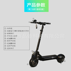 An 11-inch dual-drive electric scooter, the 60V el black 11