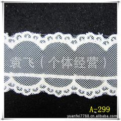 A-299 double wave Japanese embroidery hexagonal ne white 5 cm
