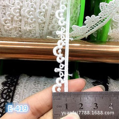 E-419 imported fine polyester tiara hollowed-out l white
