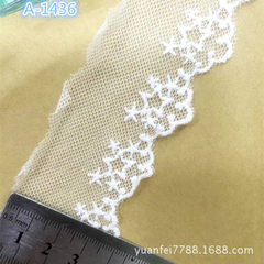 A-1436 version of star - star gauze embroidery lac white 4 cm