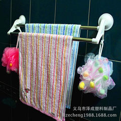 Vacuum double pole towel rack bathroom stainless s A random mix of colors and styles 55 CM * 7.5 CM * 1.6 CM