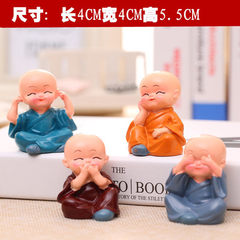 Hot style sibuxiao monk resin boy shaolin kung fu  4 * 4 * 5.5 cm